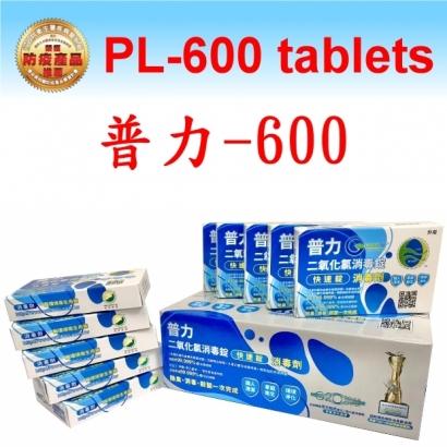 PL600group.jpg