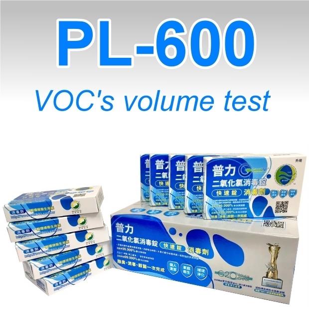 voc test.jpg